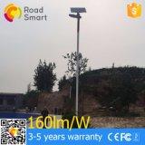 一義的なコンパスデザインの道スマートな10W太陽LEDの公共の屋外の照明