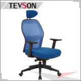 <Office Furniture> 직원 의자, 인간 환경 공학 회전대 메시 사무실 의자