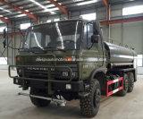 道SUVを離れた10000のL Dongfeng 6X6給水車10トンの