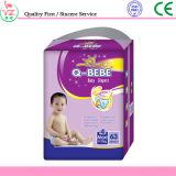 2017卸売のための通気性の柔らかいQ-Bebeの赤ん坊のおむつ