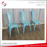 대량 생산 각종 색깔 금속 장 다방 의자 (TP-20)