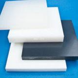 圧縮の形成するか、または突き出る方法の白または青か黄色の黒いHDPEのボード