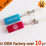 소형 회귀하거나 회전대 USB 섬광 드라이브 (YT-3204L)