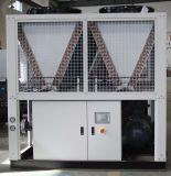 Tipo sommerso refrigeratore bevente di raffreddamento ad aria di ripristino di calore di stile della vite