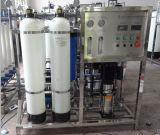 Pianta di purificazione di acqua di osmosi d'inversione Kyro-250 per acqua pura
