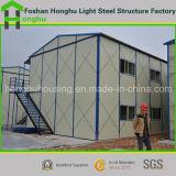 Prefabricated 별장 콘테이너 홈 움직일 수 있는 가벼운 강철 집