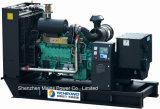 комплект генератора Yuchai резервной силы 50kVA 40kw тепловозный