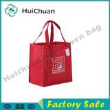 Популярный мешок подарка таможни Non сплетенный, складная большая Non сплетенная хозяйственная сумка