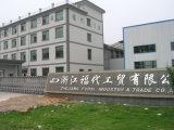 Puerta incombustible del hospital de la puerta de acero (HD001)