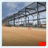 중국 Q345 Q235 고품질 강철 프레임 구조 건물