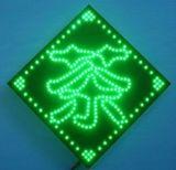 534ボードのための打つ打ち抜かれた露出された文字LEDライト