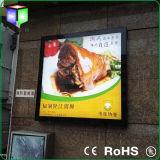 アルミニウムフレーム細いLEDのライトボックスを広告するレストラン
