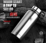 Botella de agua doble del vacío del acero inoxidable de la pared de Jiakang