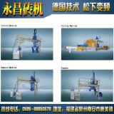Automatische wiegende Systems-Schaumgummi-konkrete Ziegeleimaschine für Verkauf