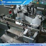 Высокоскоростная автоматическая слипчивая машина для прикрепления этикеток