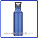 выпивая бутылка воды спортов 750ml алюминиевая (R-4052)