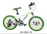 2016 новых стальных велосипедов тяпки/Bike тяпки/Bike велосипеда тяпки