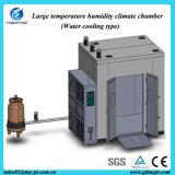 ASTM D2436の低温の湿気の貯蔵室