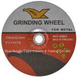Абразивные диски Kexin формы T27 для металла