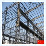 Рамка высокого качества Китая Q235&345 стальная для мастерской