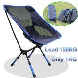 Strand-Stuhl, kampierender Stuhl, Falte-Stuhl, Strand-Stuhl