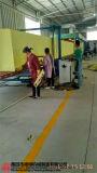 Equipo mecánico que hace espuma de la esponja en la producción de espuma