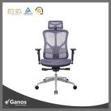 ヘッドレストが付いているオフィスの網の椅子