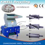 플라스틱 쇄석기 기계 또는 애완 동물 쇄석기 기계