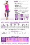 Йога износа спорта женщин гетры Runing задыхается гимнастика Tousers обжатия пригодности