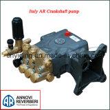 100bar 가벼운 의무 이탈리아 Ar 고압 세겹 펌프 (RC12.10C+F44)
