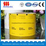 Papel revestido de los productos de papel de la alta calidad