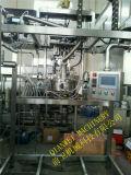 Máquina de enchimento asséptico do suco