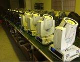 Дешевое оборудование этапа луча 7r цены 230W Moving головное