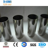 253mA精密ステンレス鋼の管En 1.4835 Uns S30815