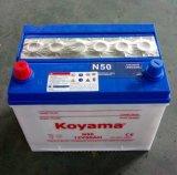 JIS 50ah 12V сушат батарею автомобиля N50L батареи обязанности кисловочную