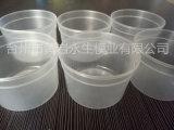 플라스틱 주입 얇은 벽 컵 형 (YS2)