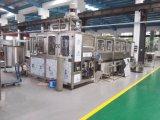 水処理システムが付いているガロン水生産ライン