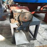 Tausendstel nach type HLSY100 Rahmen-Typen Pulverizer pelletisieren