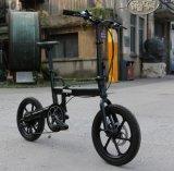 Bike/велосипед 7 скоростей складной