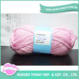 Lãs do Knit dobro do bebê da fibra dos fornecedores de China para a venda