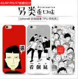 Новый смешной защитный чехол случая TPU мобильного телефона мягкий для iPhone 6/7/Plus