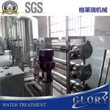 1t-50t / H Boire Traitement de l'eau RO