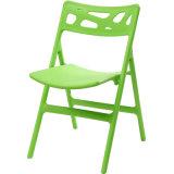 SGS проходит самомоднейший напольный пластичный стул складчатости гнездя