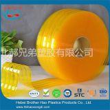 製造業者の黄橙色の適用範囲が広いゆとりPVCドアのストリップのカーテン