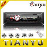 車のステレオのための変調器を持つMuti機能MP3プレーヤー