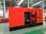 280kw/350kVA super leises Cummins Dieselgenerator-Set (GDC350*S)