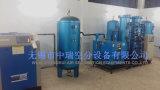Sauerstoff-Generator für Krankenhaus-medizinisches Erdgasleitung-System