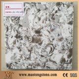 Плита камня кварца красивейшего белого цвета кварца твердая поверхностная