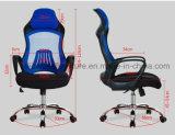 Rl880 새로운 유럽 경주 작풍 사무실 의자 싼 가격