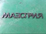 Máquina de estaca do CNC do laser da fibra do baixo preço da alta qualidade/cortador